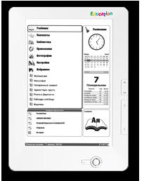 Pocketbook представил электронный учебник