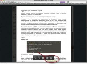 Сохраняем статью с сайта в PDF