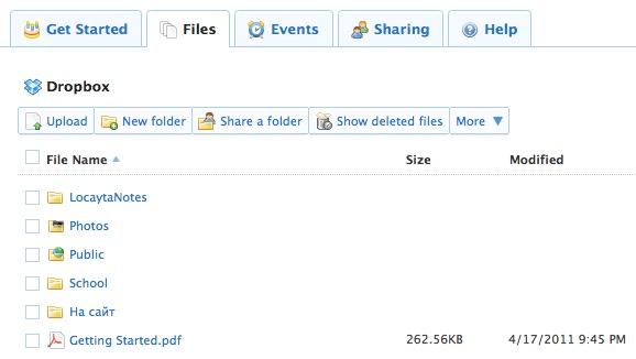 Каталог синхронизируемой папки на сайте Dropbox