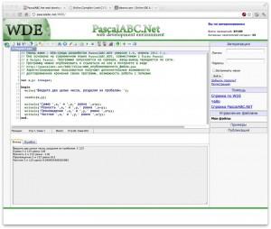 Снимок экрана PascalABC.net